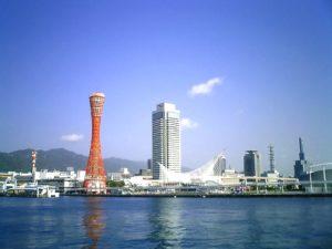 神戸のウォーターフロントの風景